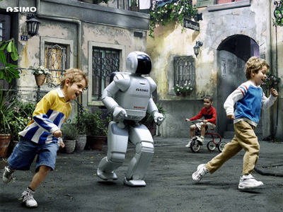 ASIMO running with kids